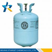 Wholesale R134a ISO14001 cylinder r134a refrigerant 30 lb gases Tetrafluoroethane (HFC-134a) from china suppliers