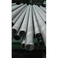 China stainless steel spiral tube spiral welded 316L perforated air center core center pipes filter frames filter elements wholesale
