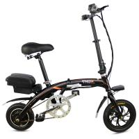 Wholesale C1 Adult Durable Folding Electric Bike 36V 10.4AH Lithium Battery Intelligent LCD Screen Meter from china suppliers