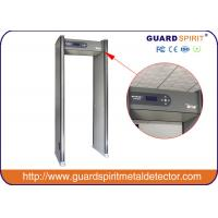 Wholesale Self Diagnostics Door Frame Pass Through Metal Detector / Metal Scanner Detector from china suppliers