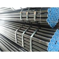 China Low Temperature Seamless Steel Pipe wholesale