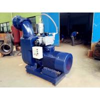 Wholesale self-priming centrifugal water pump horizontal self suction sewage pump from china suppliers