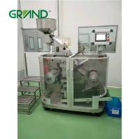 Wholesale Automatic Strip Packing Machine Double Aluminum Pill Capsule Tablet Medicine from china suppliers