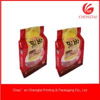 Buy cheap Flat Bottom Bags For Sugar / Tea / Coffee / Meat Packaging square bag from wholesalers