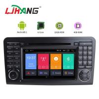 Wholesale GPS Rear Camera AUX USB Port Mercedes Benz Navigation DVD Player With Car Radio from china suppliers