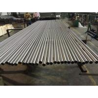 China Welded Bright Annealed Stainless Steel Tube Pipe ASTM A249 EN10217-7 BA tubes wholesale