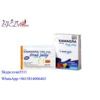 China Kamagra Jelly Male Enhancement Supplements Male Growth Pills Oral Jelly wholesale
