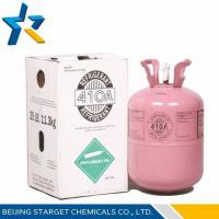Wholesale R410a Refrigerant Gas for heat pumps, air conditioning system ISO1694 Certification from china suppliers