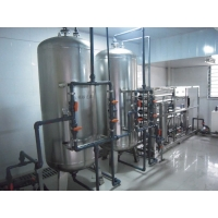 Wholesale water treatment supplier from china suppliers
