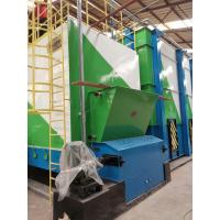 Wholesale Two - Chamber Hot Air Furnace For High Air Volume Organic Waste Gas from china suppliers