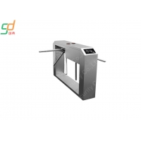 Wholesale ESD Vertical Tripod Turnstile Gate, Automatic Drop Arm Turnstiles Systems from china suppliers