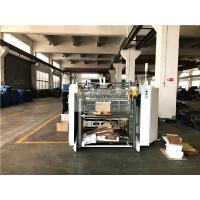 Wholesale Full Automatic Shopping Bag Making Machine , Kraft Bag Forming Machine from china suppliers
