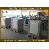 Wholesale High - Speed Clamping Paint Mixer Machine / Paint Manufacturing Equipment from china suppliers