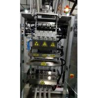Wholesale Multi Line Sachet Packing Machine Back Sealing Customized Power DXDK350/450 from china suppliers
