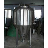 Wholesale beer brewery systerm from china suppliers