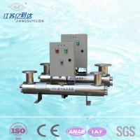 30t uv disinfection uv water sterilizer for food and for X uv cuisine