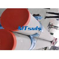 6 Inch UNS S31803Duplex Steel Pipe Cold Rolled 1.4410 Seamless Duplex Pipe
