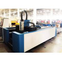 Wholesale FL-3015-2000W CNC Laser Steel Cutting Machine , Automatic Exchange Table CNC Cutting Machine from china suppliers