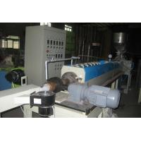 Quality High Capacity Net Sheet Extrusion Line For EPE Foam Fruit Packing for sale