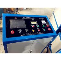 Quality Rotary automatic high frequency PVC welding machine for ring binder ,shoes for sale