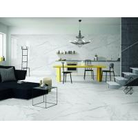 China Carrara Super White Marble Porcelain Tile 12 Mm Thickness Acid Resistant on sale