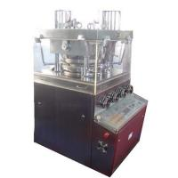Buy cheap Rotary Tablet Press (ZP35D) from wholesalers