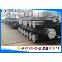 Wholesale Mechanical Tubing , Medium Carbon Steel Tubing Hot Rolled Or Cold Drawn CK45 from china suppliers