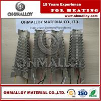 China OHMALLOY Mica Electric hair dryer heating element Resistance China,popuar for our regulars wholesale
