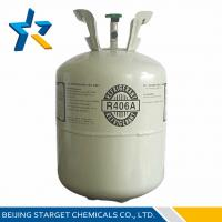 Wholesale R406A Refrigerants Cryogenic Refrigeration With Purity 99.99% For R12 from china suppliers
