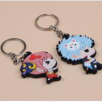 high quality cheap price custom logo soft pvc personalized car keychains,rubber key chain,key ring