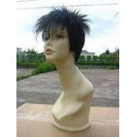 Wholesale Synthetic Hair Wig , Short Wig (No.:S-1100) from china suppliers
