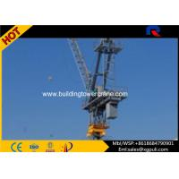 Luffing Jib Tower Crane 60m Boom Length With Stroke / Overload Limiter