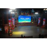 Small P15 LED Video Wall Curtain Display , SMD 3535 Outdoor LED Advertising Signs