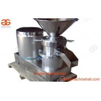 Buy cheap Industrial Chili Sauce|Chili Paste Grinding Machine For Sale from wholesalers