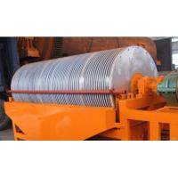 82t-120t Per Hour Wet Magnetic Separator