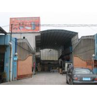 Guangzhou Yimaijia Metal Product Co., Ltd.