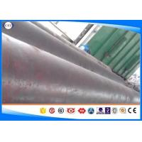 Wholesale 39NiCrMo3 / 1.6510 Forged Steel Bar  OD 80 - 1200mm For Mechanical Engineering from china suppliers