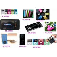 China MP3 Player, MP4 Player, MP5 Player on sale