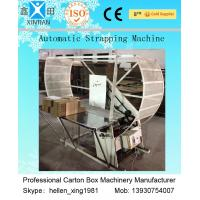 Wholesale PE Carton Stapler / Corrugated Paper Wrapping Machine / Color Printing Machines from china suppliers