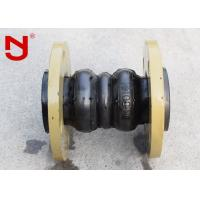 Quality Hydraulic Double Sphere Rubber Expansion Joint Synthetic Rubber Reduce Tensile Strength for sale