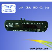 Wholesale JK6839 Embedded fm radio MP3 decoder from china suppliers