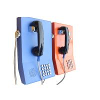Wholesale Outdoor Auto Dial Emergency Phone Waterproof With Storage Number from china suppliers
