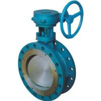 Wholesale 4 Inch  Metal Seal Butterfly Valve  CF8M 600 LB High Performance from china suppliers