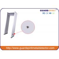 Wholesale Multi Zone Metal Detector Airport Security Equipment AC220V / 50Hz from china suppliers