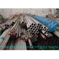 Wholesale NO.1 NO.2 NO.4 Seamless Stainless Steel Tube  from china suppliers