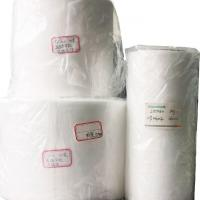 Wholesale Spunlace Non Woven Polyester Fabric For Baby Soft Tissue Width 140mm - 2100mm from china suppliers