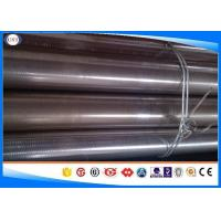Wholesale Bright Cold Rolled Steel Bar / Peeling Machine Steel Bar ISO 9001 Approval from china suppliers