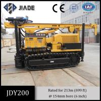 China 200 meters depth water well drilling equipment JDY-200 easy transportation wholesale