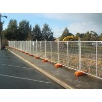 As4687 2007 standard temporary fence temporary privacy for Portable privacy fence