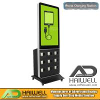 China China Supplier Commercial Phone Mobile Charging Station Digital LCD Signage Kiosk on sale